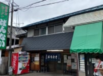 【坂内食堂 喜多方本店】喜多方ラーメンの超人気店舗で食レポ
