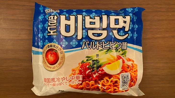 【Paldo】パルドビビン麺
