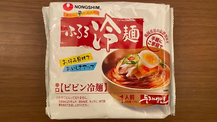 【農心】ふるる冷麺(ビビン冷麺)
