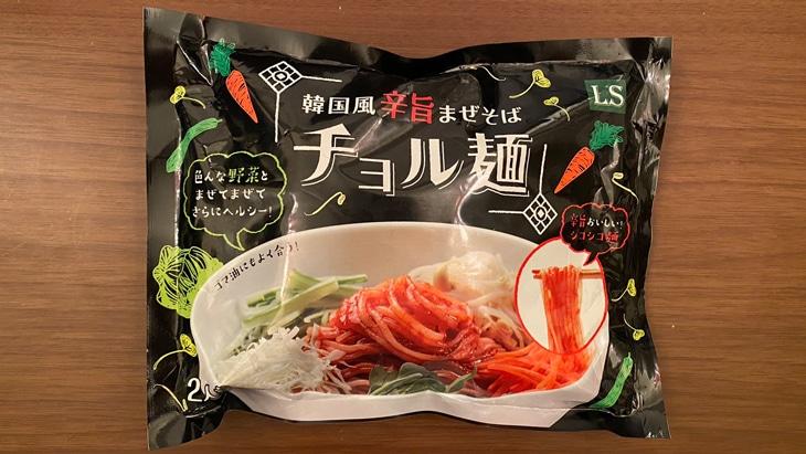 【LS】韓国風辛旨まぜそば チョル麺