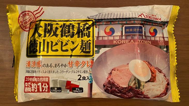 【徳山】大阪鶴橋 徳山ピビン麺