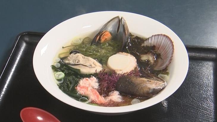 魚彩亭すみよし(ぎょさいてい すみよし) 磯ラーメン