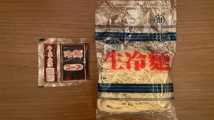 【アオキ】生冷麺(白)