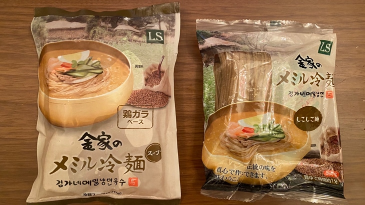 金家のメミル冷麺(しこしこ麺タイプ)