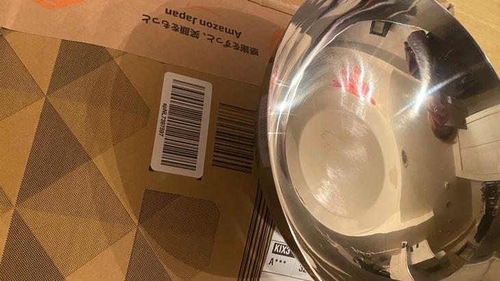 冷麺ステンレス器