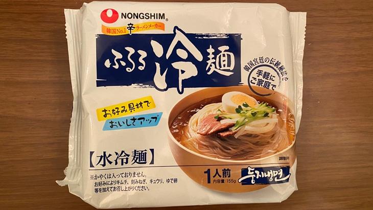 【農心】ふるる冷麺(水冷麺)