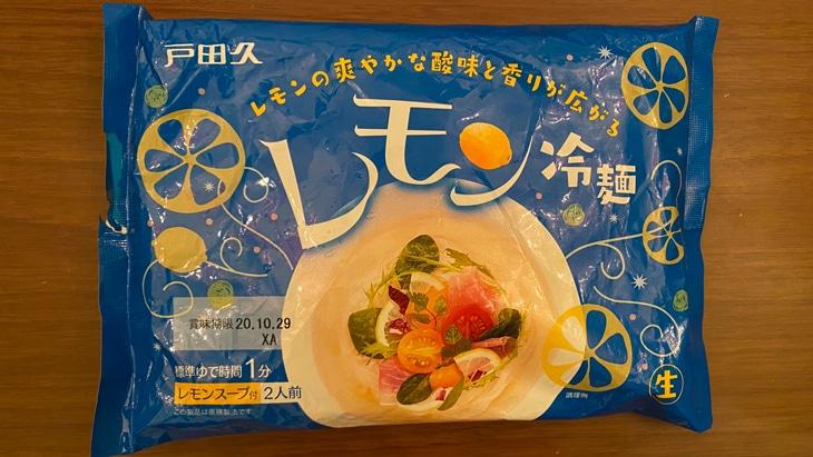戸田久 レモン冷麺