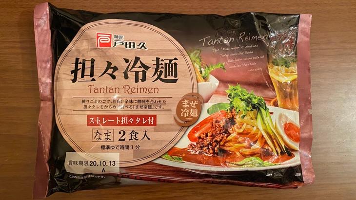 戸田久 担担冷麺
