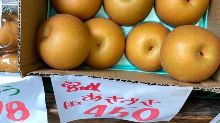 冷麺 梨 あきづき