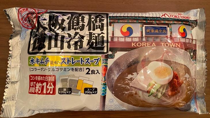 【徳山物産】鶴橋冷麺