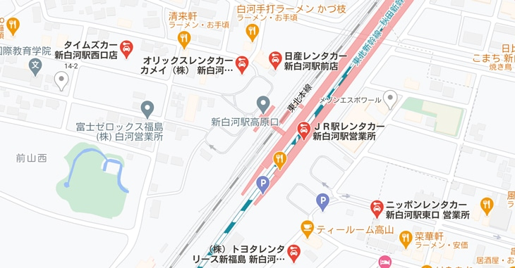JR新白河駅 レンタカーショップ