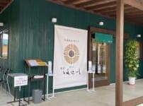 【食堂 はせ川】喜多方ラーメン醤油系の人気店で食レポ