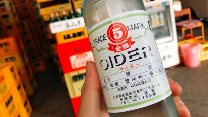 後藤飲料水工業所 マルゴサイダー